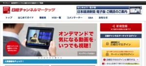 日経チャンネルマーケッツ(CNBC)の評判と口コミについて